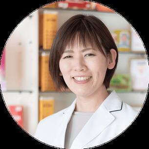医薬品登録販売者 相良幸子(さがらさちこ)
