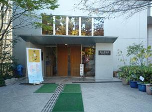 紙の博物館(飛鳥山公園)入口