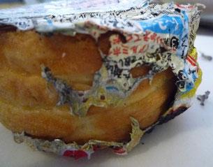 電子レンジで発火した冷凍食品の残骸