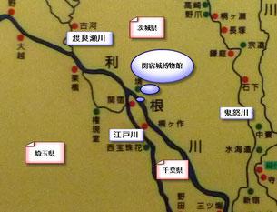 利根川の系統図