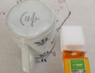 メラミンフォームで磨いたカップ底の汚れ(右部分)