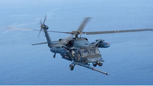 自衛隊救難ヘリUH-60J