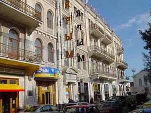 Гостиница КРЫМ Крым, г. Ялта