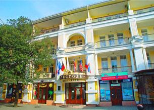 Гостиница БРИСТОЛЬ Крым, г. Ялта