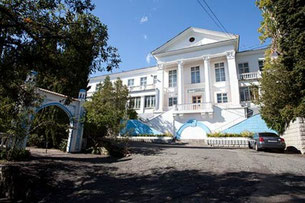 Санаторий им. КУЙБЫШЕВА Крым, г. Ялта