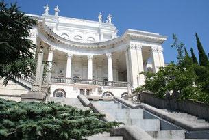Санаторий УКРАИНА Крым, Ялта, п. Гаспра