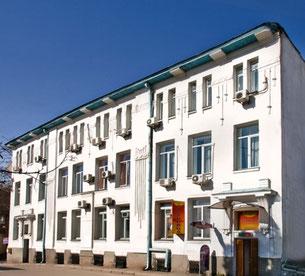 Гостиница ОТДЫХ Крым, г. Ялта, ул. Дражинского