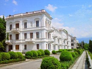 Санаторий ЛИВАДИЯ Крым, Ялта, п. Ливадия