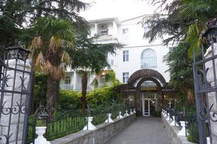 Гостиница МАССАНДРА Крым, г. Ялта, ул. Дражинского