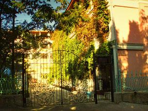 Пансионат, дом отдыха МАЛАХИТ Крым, г. Ялта