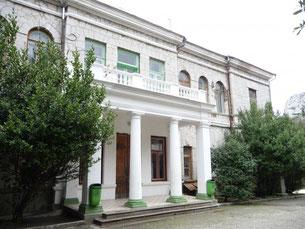 Детский санаторий ПИОНЕР Крым, Ялта, п. Симеиз
