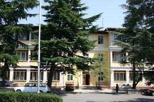 Гостиница ТАВРИДА Крым, г. Алушта, ул. Ленина