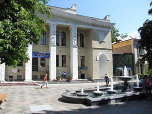 Санаторий ЭНЕРГЕТИК Крым, г. Ялта, ул. Пушкинская