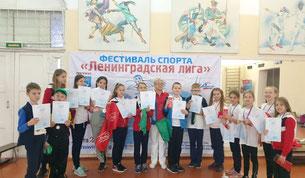 Фаворитовцы с тренером Ольгой Чуркиной