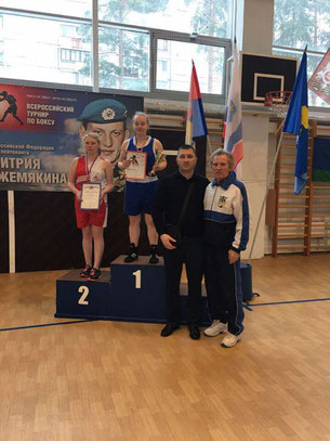 Инга Абрамова на первом месте с тренером А. Цикуновым