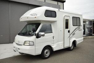 兵庫県西宮市レンタルキャンピングカーショップCanyon(キャニオン)アレン2WD