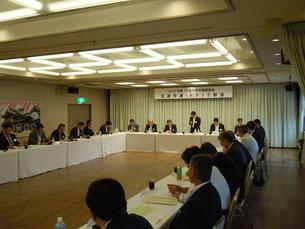 愛媛県で開催された第19回トラック部会労使懇談会
