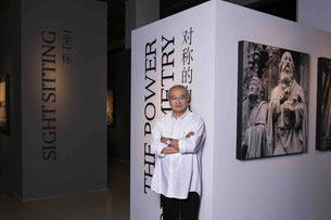 Pang Xiaowei in one of his exhibitions. Copyright: Pang Xiaowei.