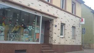 Sonnen-Apotheke in Albisheim