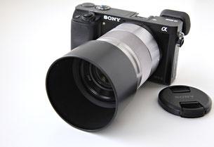 Sony E 50/1.8 OSS