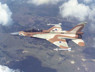 (Foto: Israeli Air Force official site)