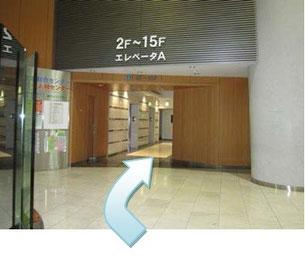 2F~15F エレベータA ホールへ
