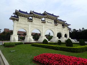 台北旅行記 台北旅行記 菜ちゃんのページ 中正紀念堂 正門