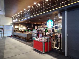 台北旅行記 菜ちゃんのページ 松山空港