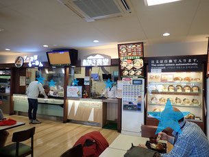 関越道 SA 赤城高原サービスエリア 菜ちゃんのページ