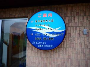 沖縄 久米島 イーフビーチ イーフビーチホテル ダイビング 菜ちゃんのページ
