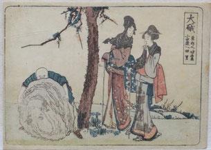 Hokusai,虎子石