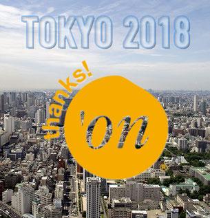 2018年, 東京, お祭り, イベント, TOKYOプロジェクト, 東京都神社庁, オリ・パラ委員会