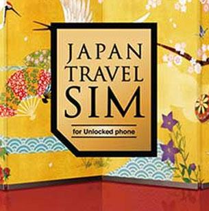 Acheter une carte SIM pour votre voyage au Japon