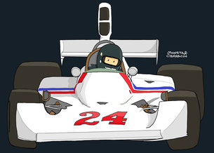 James Hunt by Muneta & Cerracín