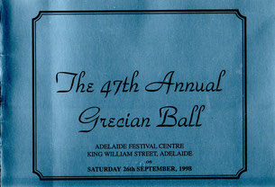 ticket from the 47th Annual Grecian Ball
