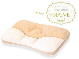 ニューナイーブ女性を虜にする枕