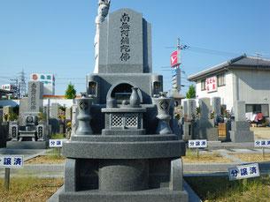 洋墓の写真