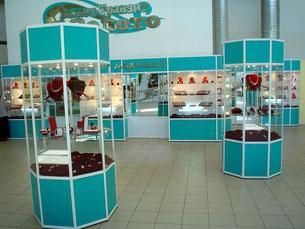 Витрины купить в Караганде, стеллажи, купить в Казахстане