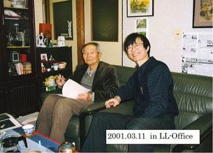 2010.11.14 #4 M-PEC Festival 西脇守夫先生(顧問)、横尾神槳先生とYoshy