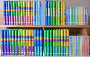 ワールドファミリーパッケージ ブルーレイ(BD・blu-ray)買取写真
