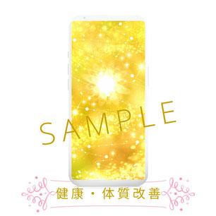 光画像アーティストShieri制作の光画像の見本