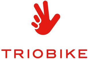 Triobike e-Bikes und Pedelec in der e-motion e-Bike Welt in Hamburg