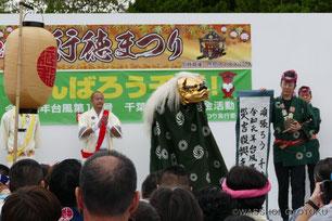 「行徳まつり」のオープニングセレモニーに登場する獅子舞