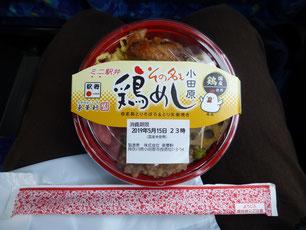 帰りのバス中でお弁当を頬張る。