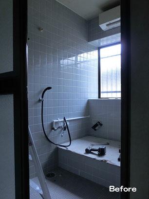 既存タイル貼り浴室(解体前)