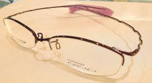 軽くてズレにくい、メガネを掛けるのが苦手な方にオススメの「アイシス」。新型も登場しました。