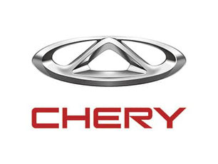 Chery cars logo
