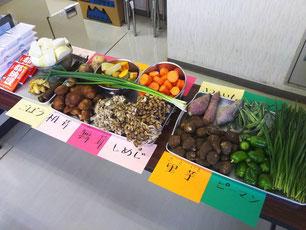 具・お野菜について