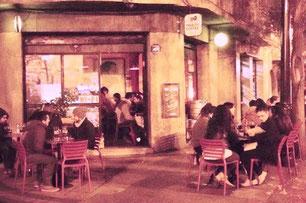 Cafe 202 - Estados Unidos 202, Santiago