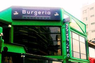 Burgeria - 7 Nte. 82, Viña del Mar